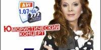 Клара Новикова - Бенефис (SATRip)