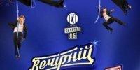 Вечерний квартал (Выпуск 79 НОВОГОДНИЙ) (31.12.2014) SATRip